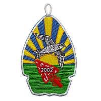 Nayawin Rār eA2002-1