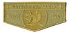 Nayawin Rār ZS7
