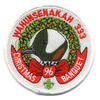 Wahunsenakah eR1996-4