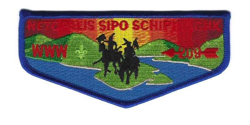 Netopalis Sipo Schipinachk S1