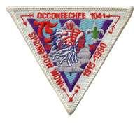 Occoneechee eX1990-1