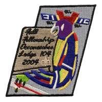Occoneechee eX2004-5