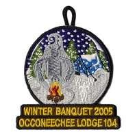 Occoneechee eX2005-5