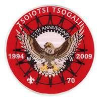 Tsoiotsi Tsogalii J9