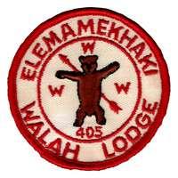 Walah Elemamekhaki R1