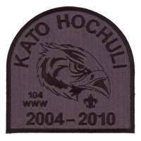 Kato Hochuli X1