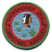 Shenandoah eR1980