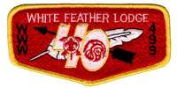 White Feather S12
