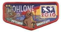 Ohlone S24