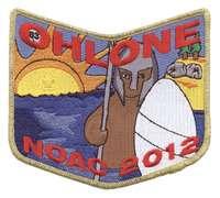Ohlone X3