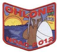 Ohlone X5