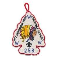 Shenandoah eA1992-2