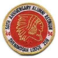 Shenandoah eR1994-1