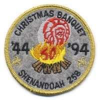 Shenandoah eR1994-3