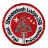Shenandoah eR1997-2