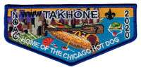 Takhone S8