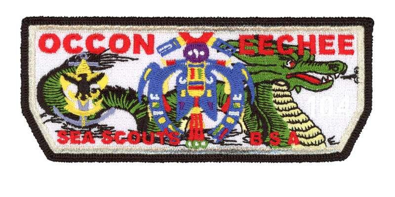 Occoneechee S178