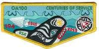 Orca S37