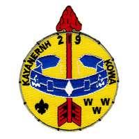 Kayanernh-Kowa R1