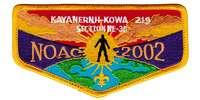 Kayanernh-Kowa S7