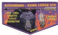 Kayanernh-Kowa S16