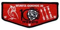 Wunita Gokhos S75