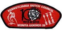 Wunita Gokhos X15