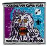 Kayanernh-Kowa eX2008