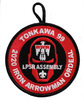 Tonkawa eR2020-2