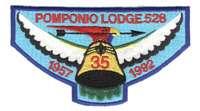 Pomponio S27