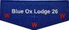 Blue Ox S4