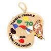 Tsoiotsi Tsogalii eX2020-1