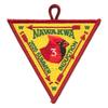 Nawakwa eX2020-2