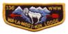 Wa-La-Moot-Kin S1