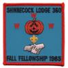 Shinnecock eX1985-3