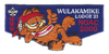 Wulakamike S20