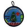 Langundowi eR2021-1
