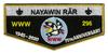 Nayawin Rār S101