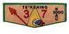 Te'Kening S6