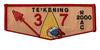 Te'Kening S7
