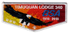 Timuquan S56