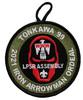Tonkawa eR2021-1
