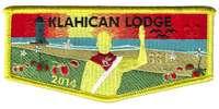 Klahican S82