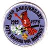 Nawakwa eR1979-5