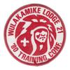 Wulakamike eR1980-1