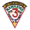 Nawakwa eX1994-5