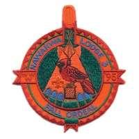 Nawakwa eR1995-3