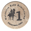 Netopalis Sipo Schipinachk eCOIN2004-3