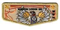 Wagion F15