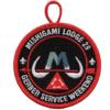 Mishigami eR2021-2